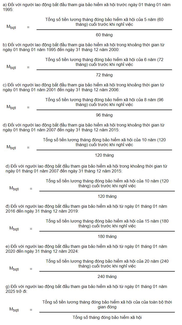 Mức bình quân tiền lương tháng đóng BHXH đối với NLĐ thuộc đối tượng thực hiện chế độ tiền lương do Nhà nước quy định